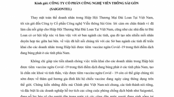 SUPPORTING TAIWAN BUSINESSMANS TO GET VACCINE, SAIGONTEL RECEIVED A LETTER OF THANKS FROM THE COUNCIL OF TAIWANESE CHAMBERS OF COMMERCE IN VIETNAM